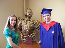 Вручение красного диплома
