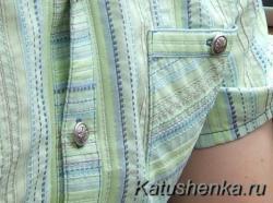 Карман мужской рубашки