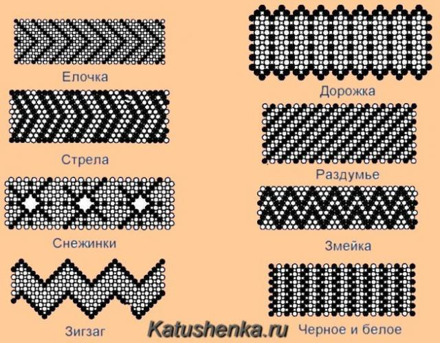 Схемы для плетения фенечек из бисера.