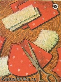 Шуба для Деда Мороза