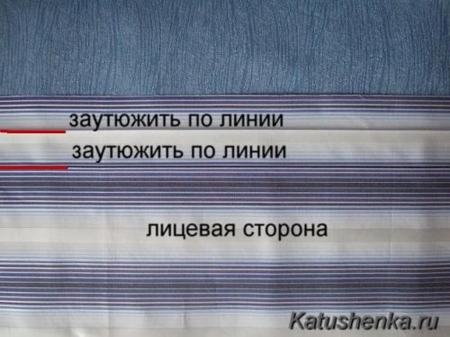 Планка на мужской рубашке