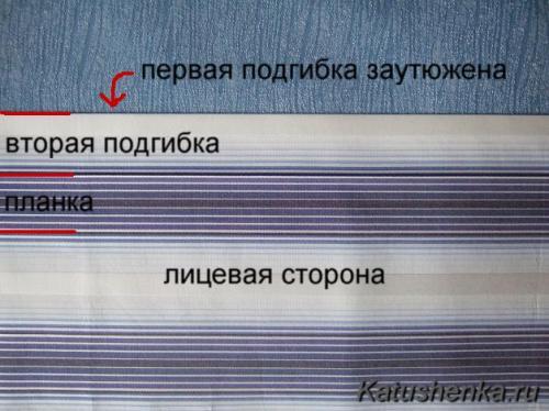 Планка на мужской сорочке