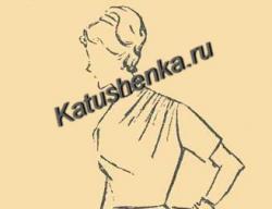 Перевод вытачек в драпировку
