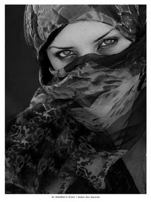 Мусульманский платок