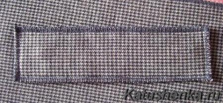 Мешковина кармана