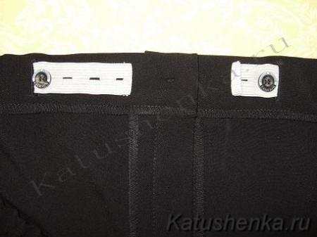 Пояс для брюк