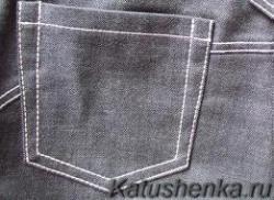 Карманы на джинсах