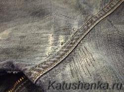 Зашить джинсы