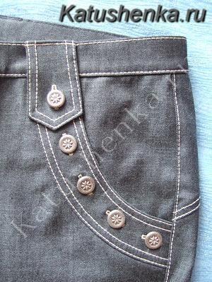 Модные джинсы своими руками