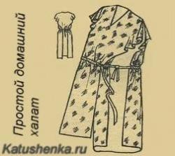 Простой домашний халат