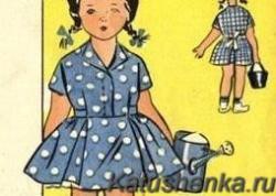 Бесплатные выкройки детского платья