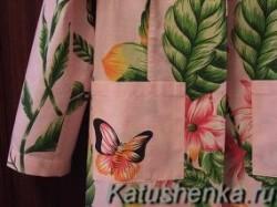 Как сшить домашний халат