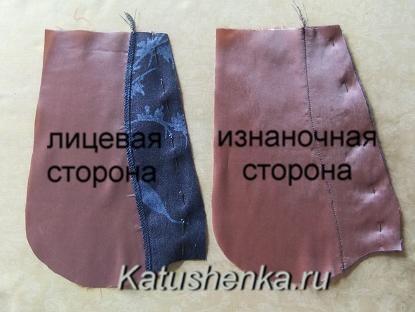 Обработка боковых карманов
