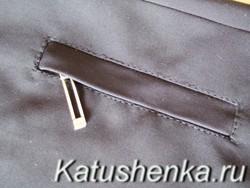 Орбаботка кармана листочка с молнией