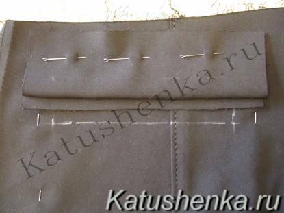 Обработка кармана листочка с молнией