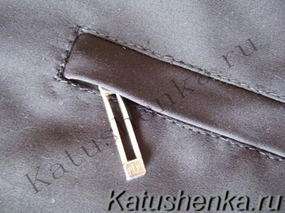 Обработка прорезного кармана листочка с молнией