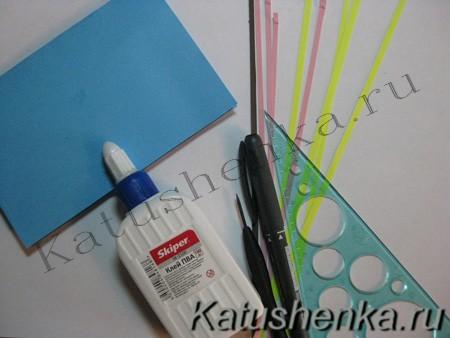 Как сделать открытку из бумаги своими руками